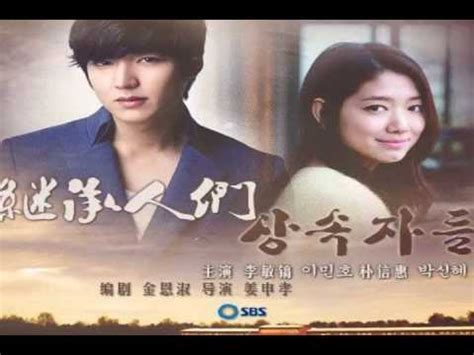 film drama korea black heirs korean drama 2013 youtube