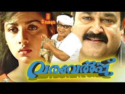 download mp3 from ravanaprabhu download ravanaprabhu malayalam movie malayalam full