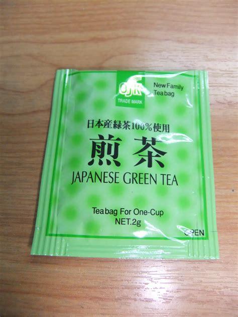 Jual Osk Japanese Green Tea Kaskus tea enriching green tea japanese