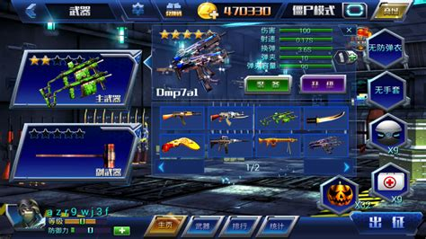 donload game mod apk offline download game android huoxian 3d apk crisis action versi