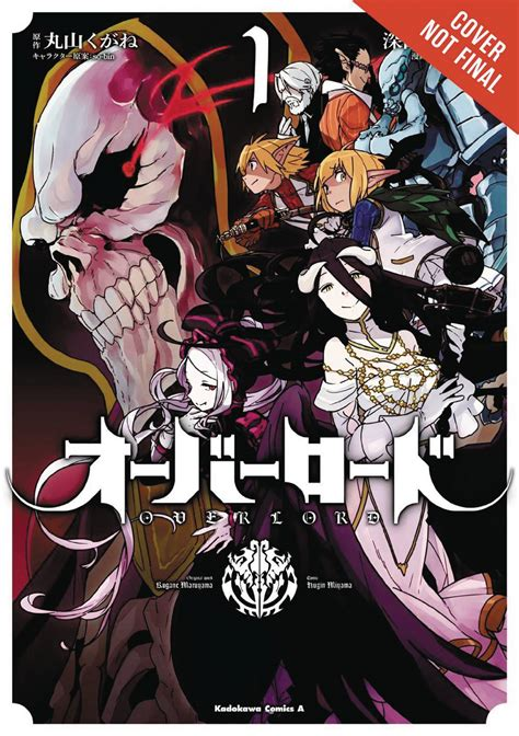 overlord vol 5 overlord overlord vol 1 fresh comics
