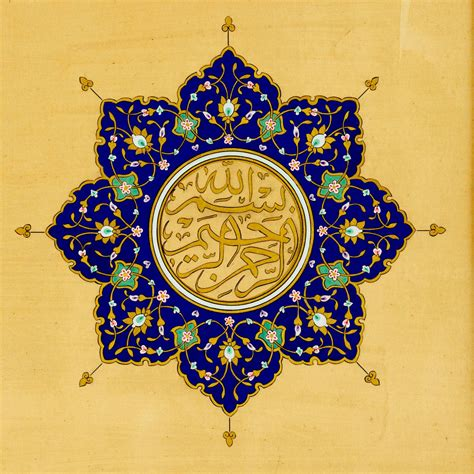 islamic introduction to islamic one day