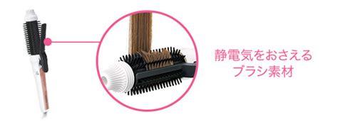 Panasonic Eh Ht40 Styling Brush mckey rakuten global market curly hair straighteners