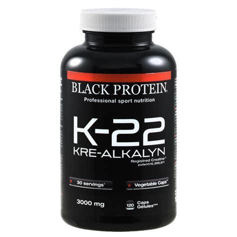 k alkalyn creatine cr 233 atines kre alkalyn black protein k 22 kre alkalyn