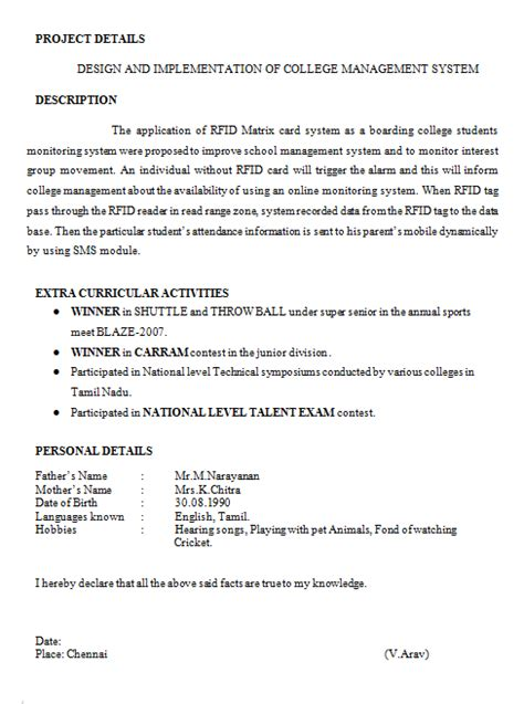 Sample Resume Format For Mba Finance Freshers – Great Resume