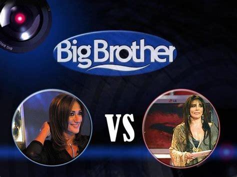 imagenes de big brother vip mexico 161 confirmado big brother vuelve a m 233 xico en septiembre