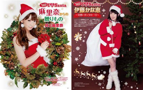imagenes feliz navidad sexi feliz navidad 2012 メリクリ un friki en jap 243 n