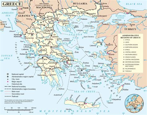 Printable Road Map Of Greece   greece road map
