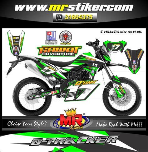 Kawasaki D Tracker Sticker by D Tracker Slaher Stiker Motor Striping Motor Suka Suka