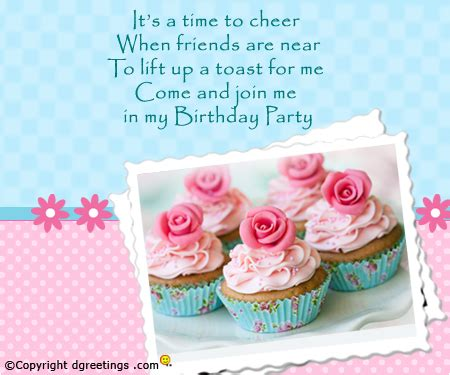 birthday invitation message to friends birthday invitation wording dgreetings