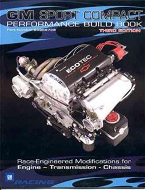 gm performance books  lsj sc engine df kit car forum