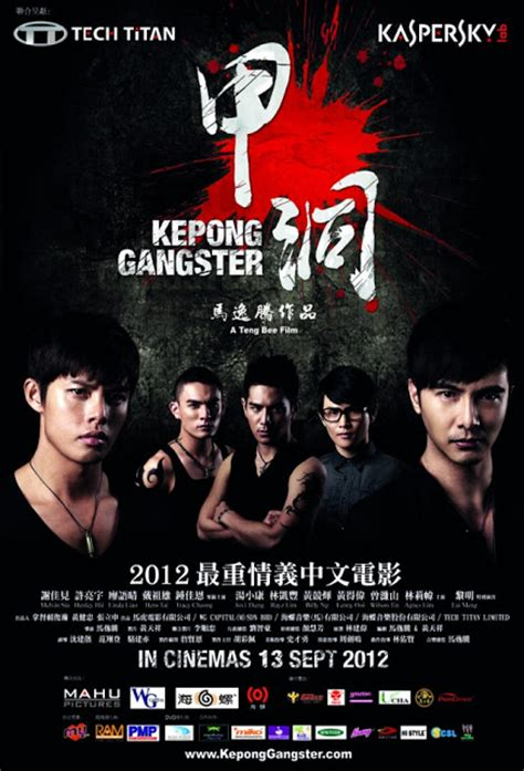 film gengster malaysia full kepong gangster full movie irtvstage