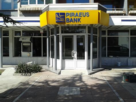 piraeus bank piraeus bank branch blagoevgrad arketipo bulgaria ltd