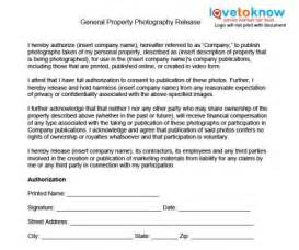 property disclaimer template free printable liability form template form generic