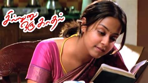 jyothika chillunu oru kadhal hair cut sillunu oru kadhal jyothika stills www pixshark com