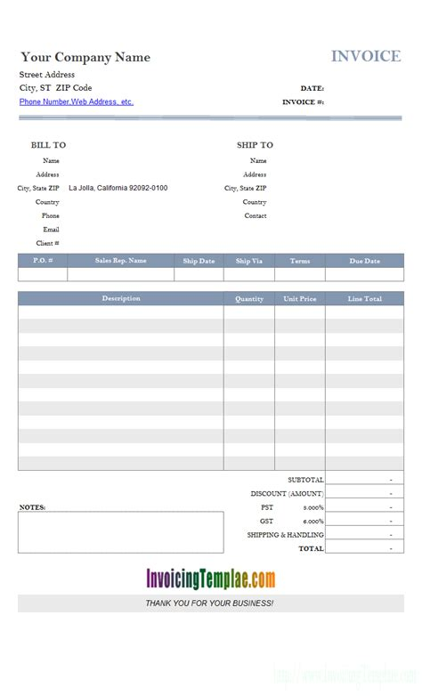 sample invoice template uk luxury download arabic invoice template