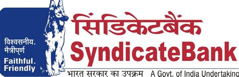 Syndicate Bank Joining Letter syndicate bank po joining formalities 2016 syndicate