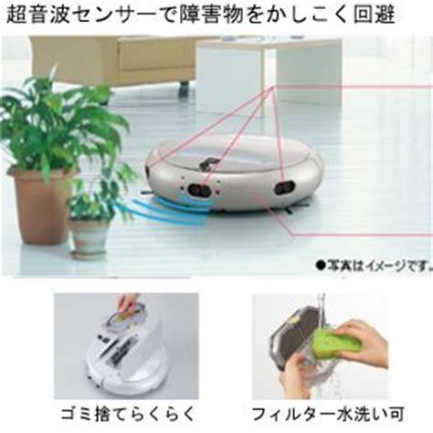Vacuum Cleaner Sharp Rx V80 S おすすめ掃除機 sharp ロボット家電 cocorobo シルバー系 rx v80 s