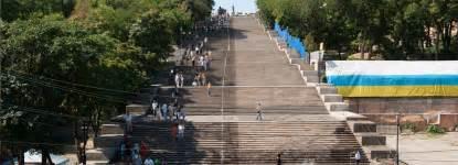 potemkin treppe potemkin steps odessa ukraine k 228 rcher united arab