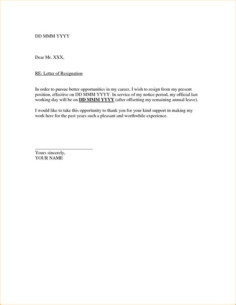Resignation Letter Format Doc 7 Friendly Resignation Letter Template Invoice Template