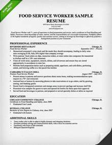 food service industry resume sle resume genius