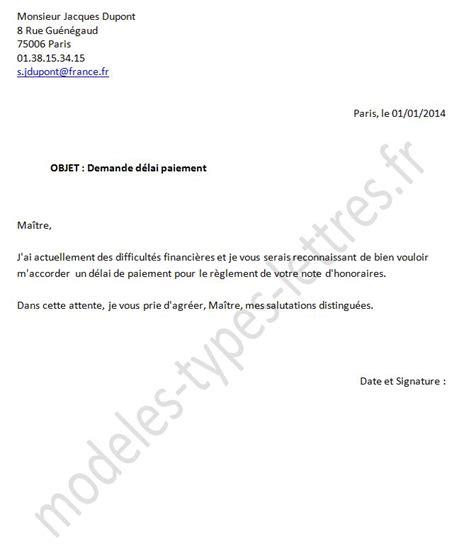 Modèle De Lettre D Information Sle Cover Letter Exemple De Lettre Pour Un Avocat