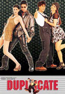 film india duplicate duplicate movie box office india