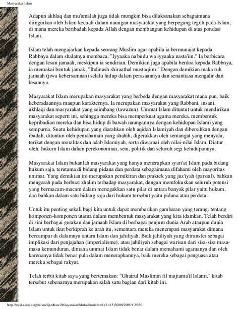 Kembali Dalam Dekapan Tarbiyah Oleh Dr Yusuf Qardhawi sistem masyarakat islam dalam al quran dan sunnah dr yusuf qardhawi