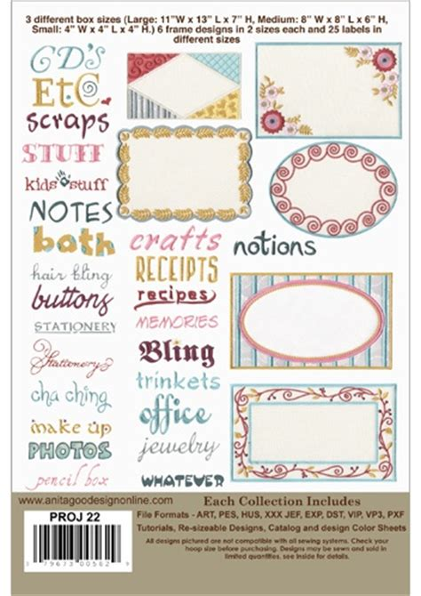 embroidery design quilt label 17 best images about anita goodesign embroidery on