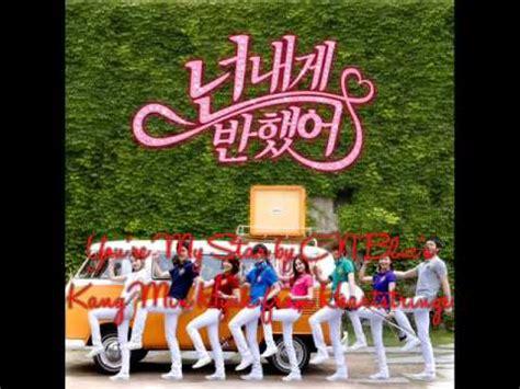kpop theme songs 20 of my most favorite korean drama theme songs youtube