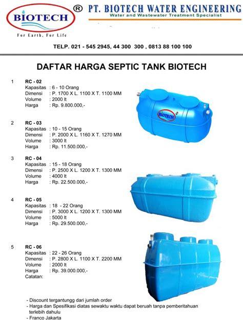 bio urine adalah septic tank biotech harga septic tank biotech cara