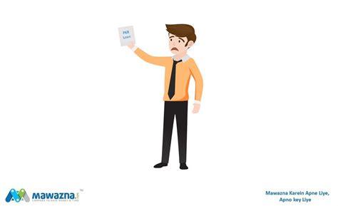best personal loans key tips to get a best personal loan in pakistan mawazna