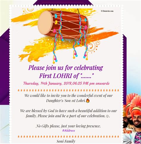 Lohri Invitation Cards Wordings Invacation1st Org Lohri Invitation Templates