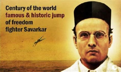 pin veer savarkar biography birth date place and pictures happy veer savarkar birth anniversary 2014 hd images