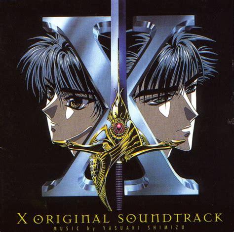X Anime Soundtrack en blanco y negro x la batalla por la humanidad anime