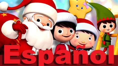 imagenes vaqueras de feliz navidad feliz navidad a todos villancico canciones infantiles