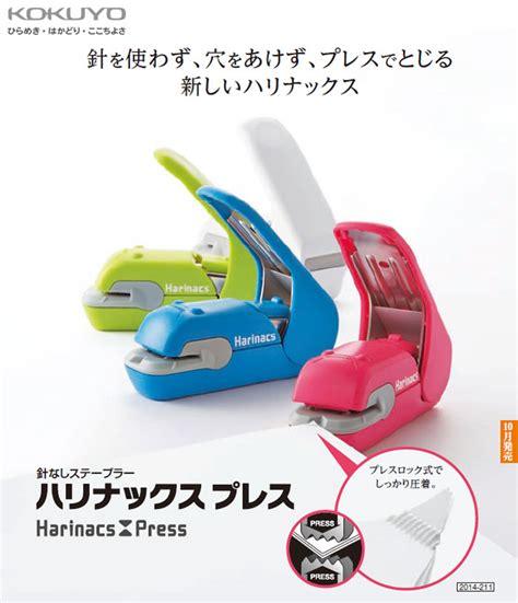 Kokuyo Harinacs Press Stapler Sln Mph105b White business supply center rakuten global market kokuyo