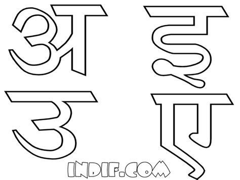 hindi alphabet coloring page alphabets worksheets 187 hindi alphabets worksheets pdf
