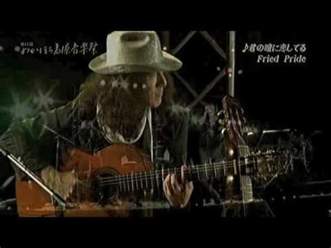 berk the band can t take my you can t take my you 君の瞳に恋してる wmv funnydog tv