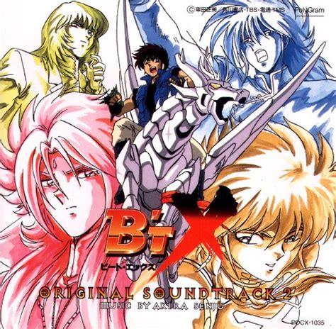 X Anime Soundtrack by B T X 1997 Yoshke Dimen