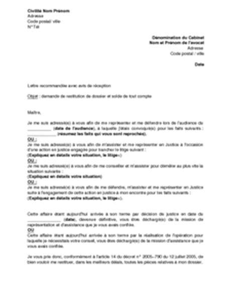 Exemple De Lettre Congé Sans Solde Exemple Gratuit De Lettre Demande Restitution Dossier Aupr 232 S Un Avocat Et Solde Compte Fin Affaire