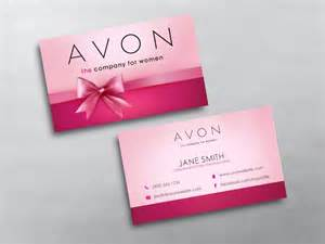 free printable avon business cards avon business cards free shipping