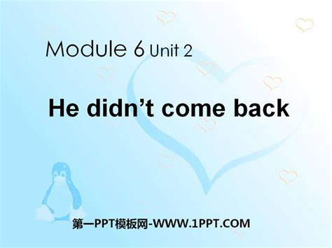 he didn t come back ppt课件 第一ppt