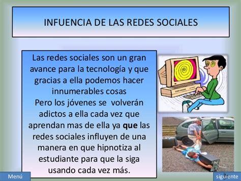 imagenes de redes sociales en la educacion influencia de las redes sociales