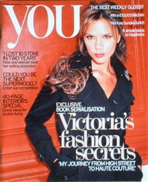 david beckham biography extract you magazine victoria beckham cover 15 october 2006