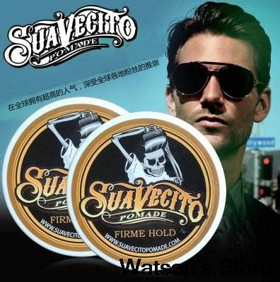 Pomade Sucveiato Suavecito Hair Wax popular pomade buy cheap pomade lots from china