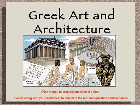 powerpoint tutorial greek greek art and architecture