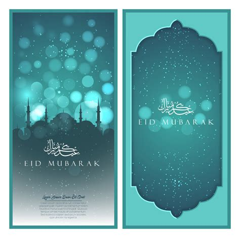 eid mubarak card template islamic greeting card template mosque free vector cdrai