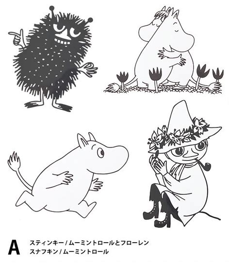 Moomin Wall Decals 288 best moomin images on helsinki moomin and