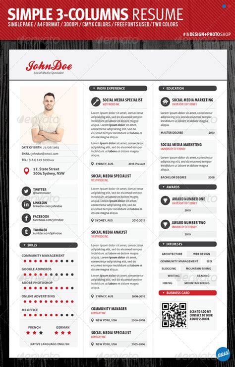 envato resume templates graphicriver simple resume template 03 6575234 free